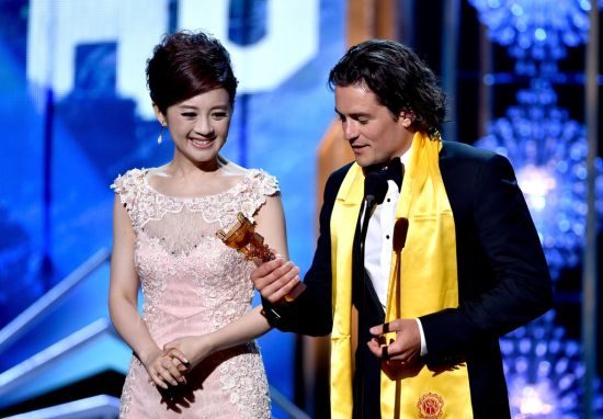 HuadingFilmAwards14_13.jpg